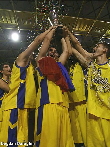 Romania celebrates their gold medal.